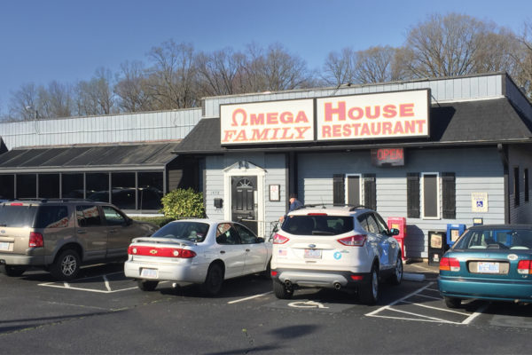 Dining Guide:  Omega House