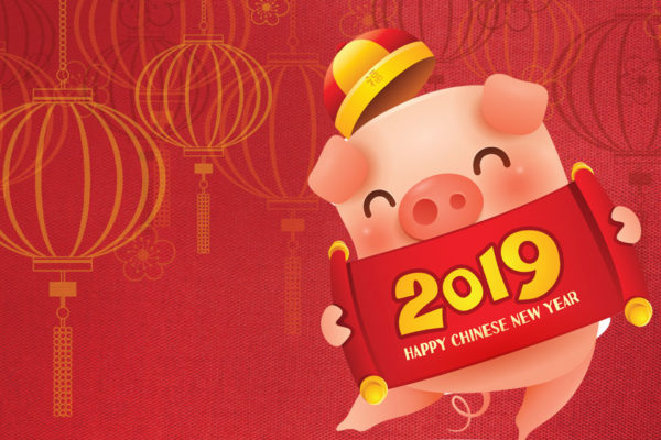 Celebrating Chinese New Year with Your Children